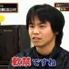和田竜人=北澤尚さんの正体をネット民が発掘しつつある件「記憶喪失のふりは病院でバ