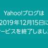 三浦瑠麗という危険な若手女性学者 ( テレビ番組 ) - きなこのブログ - Yahoo!ブログ